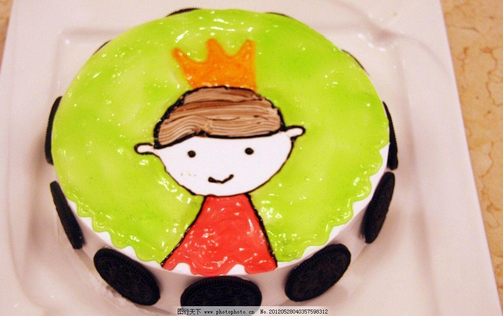 蛋糕 美味 可爱 蛋糕素材 童趣蛋糕 西餐美食 餐饮美食 摄影