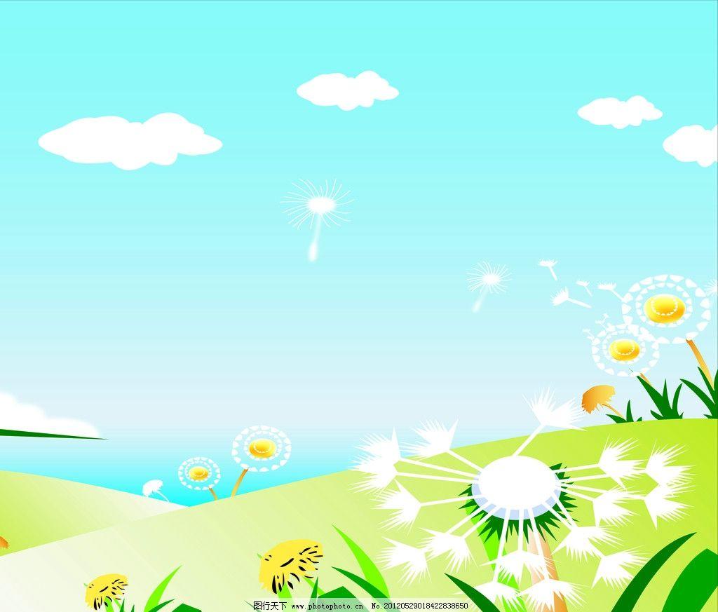 蓝天白云草地设计图__风景漫画_动漫动画_设计图库_  动漫风景背景
