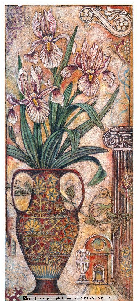 高清 装饰画 花瓶 花 设计图 花朵 欧式建筑 拱门 罗马柱 200dpi 竖幅