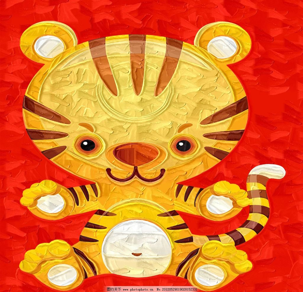 老虎 油画 装饰画 无框画 儿童画 手绘 绘本 动物 绘画书法 文化艺术