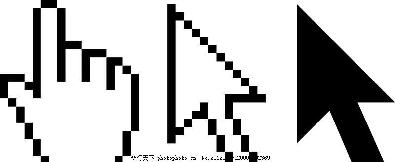 设计图库 标志图标 网页小图标  鼠标指针图标 抓手图标 箭头图标