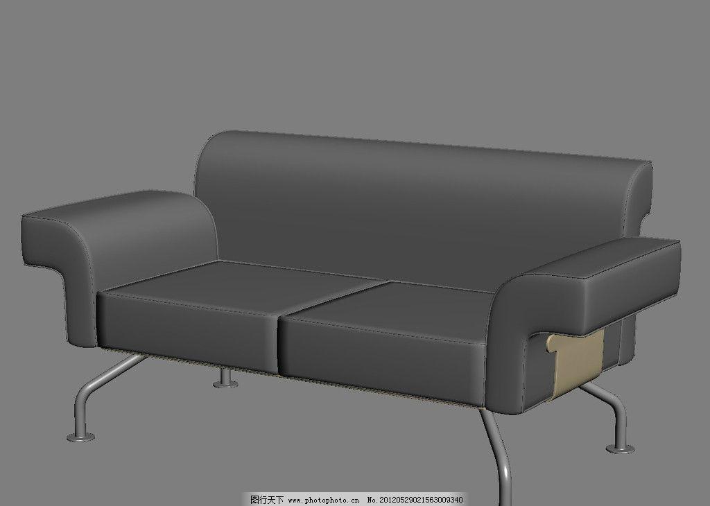 沙发模型 室内模型 效果图模型