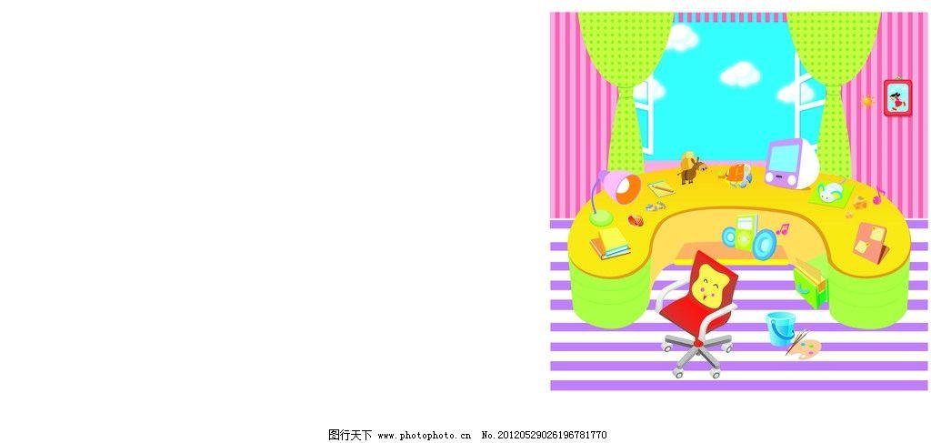 手绘 卡通素材 手绘素材 卡通动物 卡通房子 卡通彩虹 原创卡通