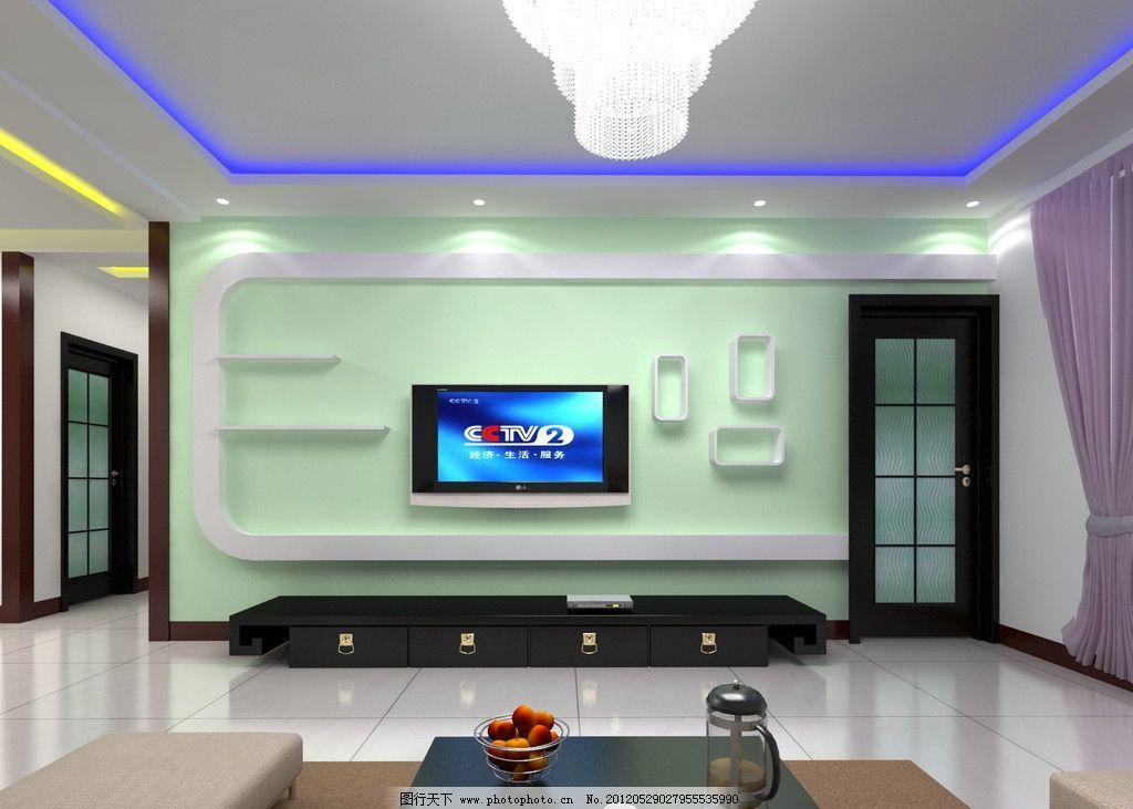 客厅效果图图片,影视墙 电视墙 灯池 沙发 茶几 玻璃
