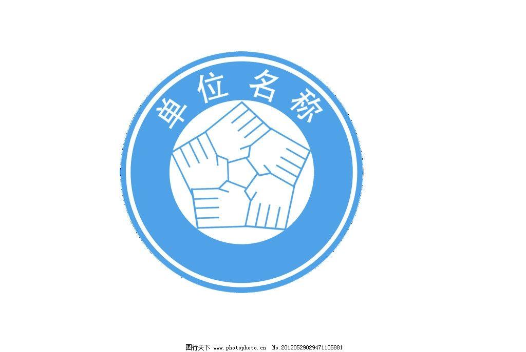 积极的logo 团结logo 线条 标志设计 广告设计模板 源文件 300dpi psd图片