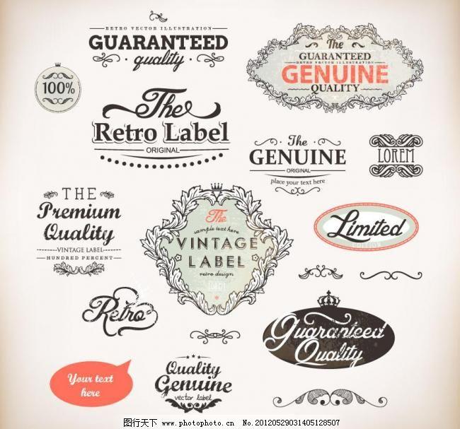 欧式花纹边框标签装饰图片