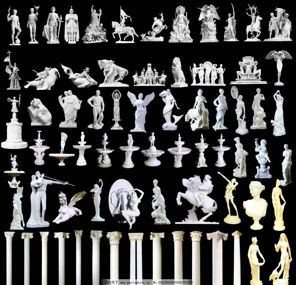 欧式建筑 雕塑 罗马柱 石雕 石膏雕像 花坛雕塑 白色雕塑 人物雕塑