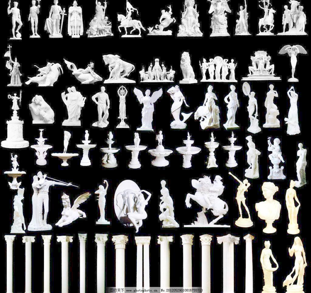 石雕 欧式建筑 雕塑素材下载 雕塑模板下载 雕塑 罗马柱 石雕 石膏