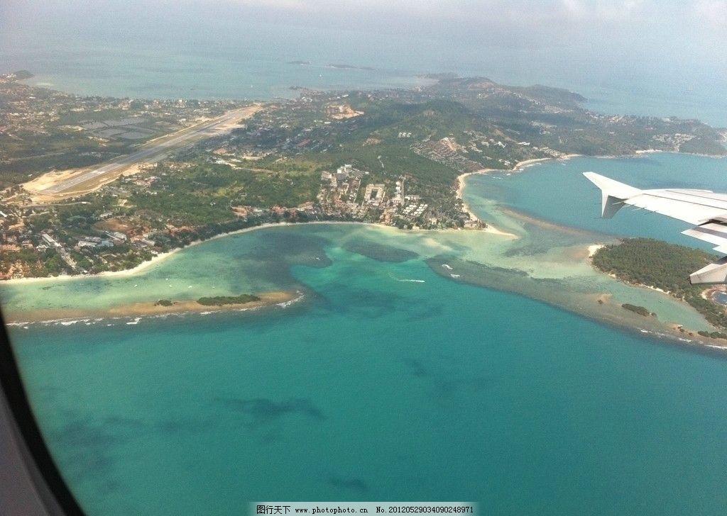 俯瞰 海岛 飞机 海滩 国外旅游 旅游摄影 摄影 72dpi jpg
