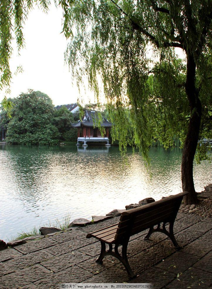 西湖印象 杭州 柳树 长椅 亭子 湖水 随景 摄影