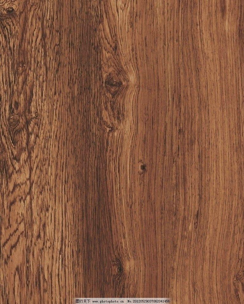 木饰面 木材 木头材质 木头 木贴图 纹理 纹路 木纹 材质 木纹贴 生活