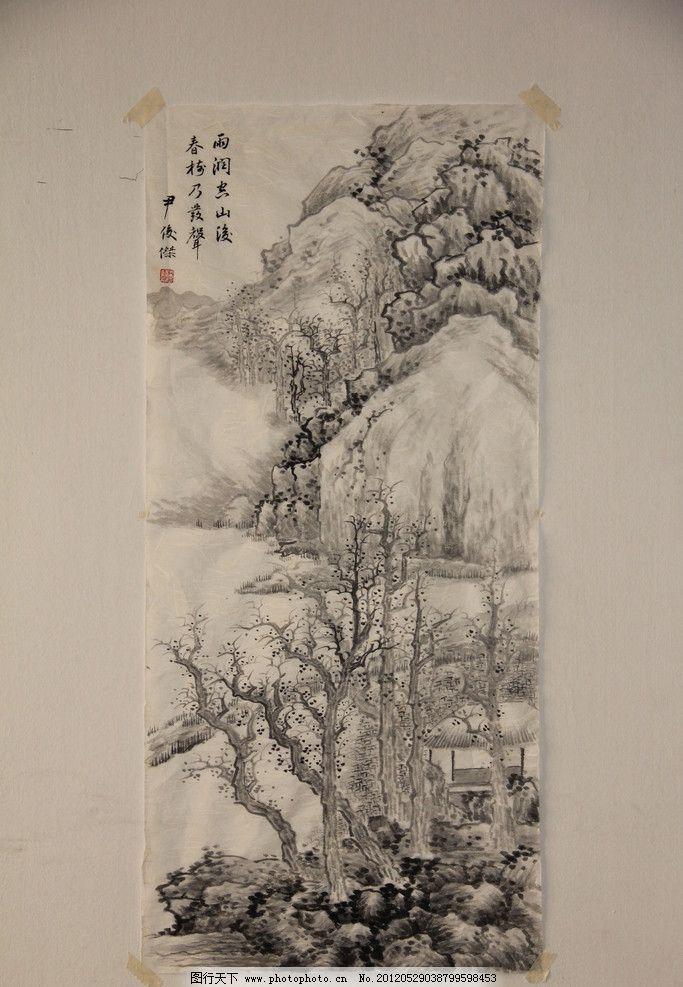 尹俊杰国画山水欣赏 尹俊杰 国画 山水 仿古 传统 古画 美术绘画 文化