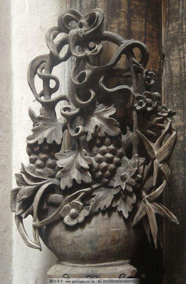 民间木雕图片,葡萄 花瓶 花篮 葡萄叶 装饰壁挂 浮雕