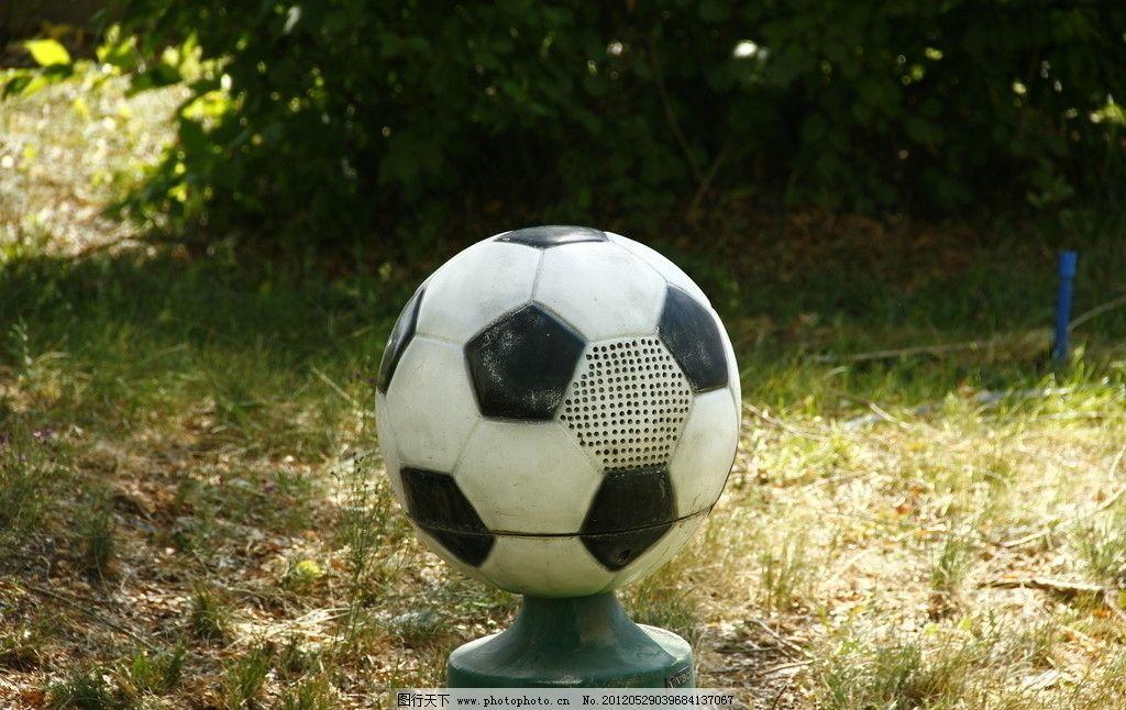 雕塑 足球雕塑 公园景色 草地 园林雕塑 建筑园林 摄影 72dpi jpg