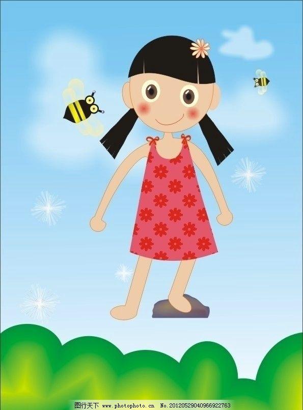 可爱女孩 女孩 可爱 六一 素材 蜜蜂 人物 矢量 卡通 儿童幼儿 矢量