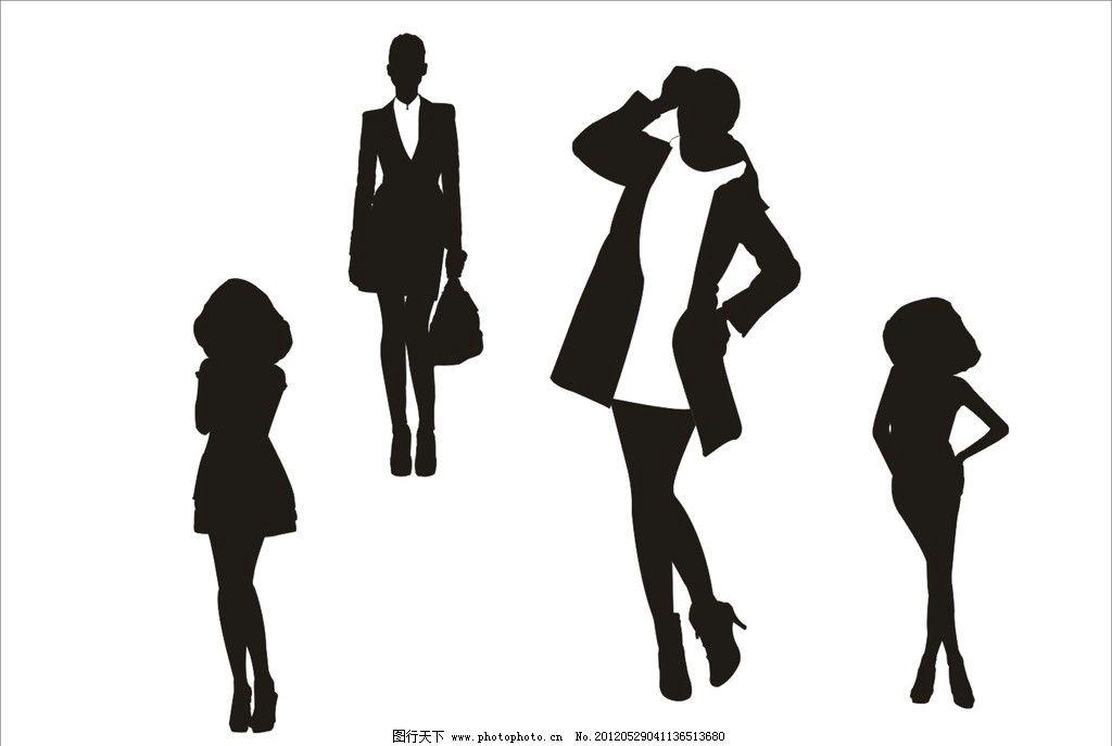 时尚女模特 黑白画 模特 妇女女性 矢量人物 矢量 cdr