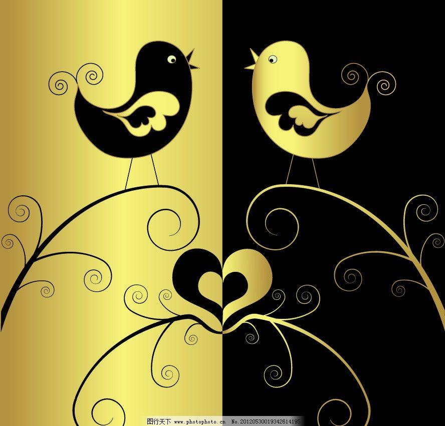 爱情小鸟爱心花纹 爱情 小鸟 爱心 花纹 聊天 金色 欧式 古典 浪漫