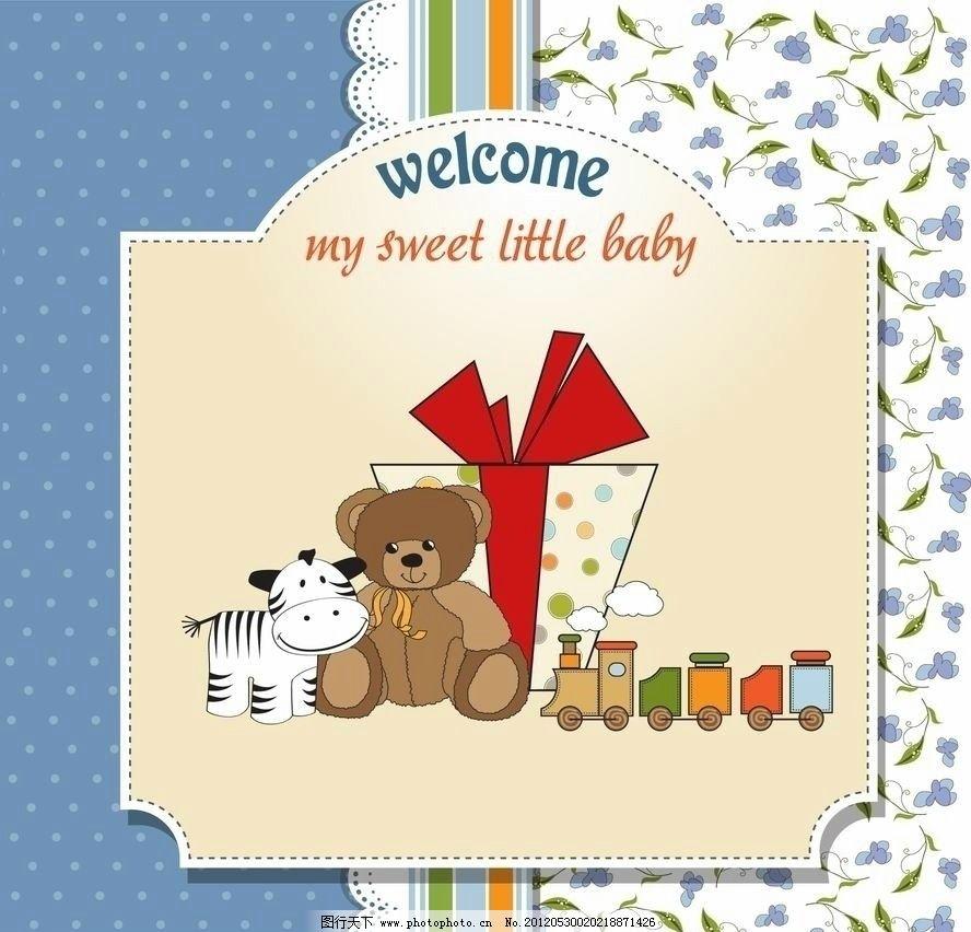小熊 小小马 礼盒 玩具 火车 绿叶 圆点 蝴蝶结 手绘 线条 花纹 花边