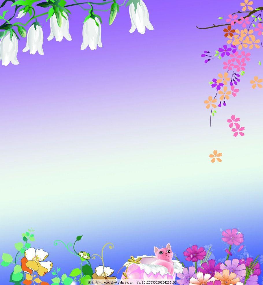 花纹图案 蓝色 紫色背景 卡通动物 小猫