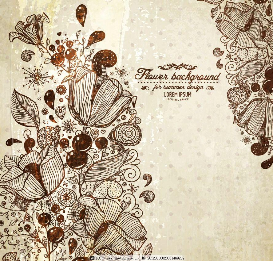 欧式花纹 古典花纹花朵