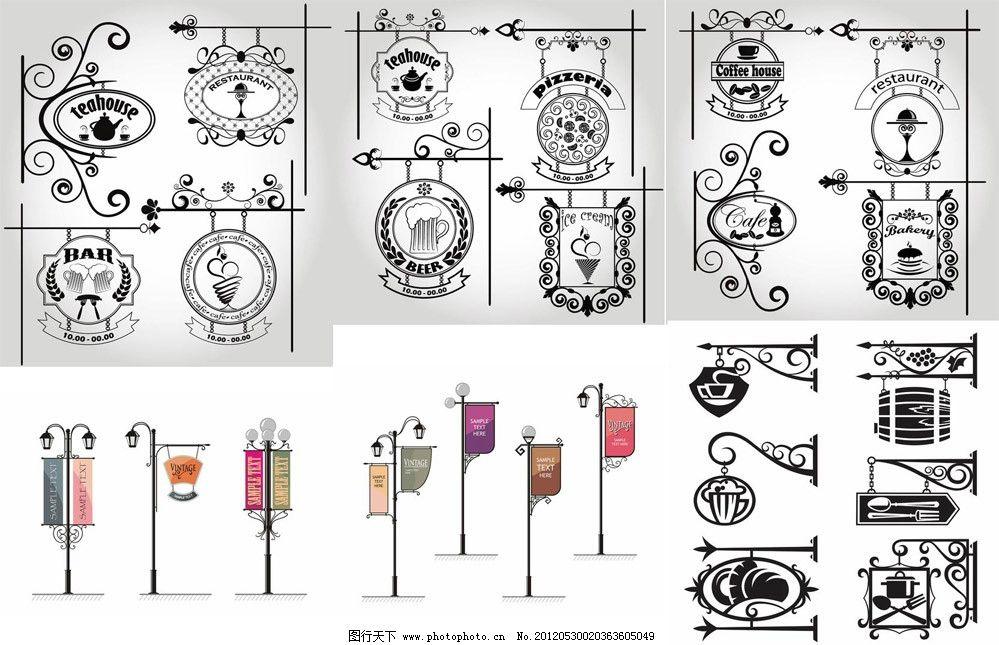 欧式花纹吊牌街灯 欧式 花纹 吊牌 街灯 路灯 门牌 手绘 古典 时尚
