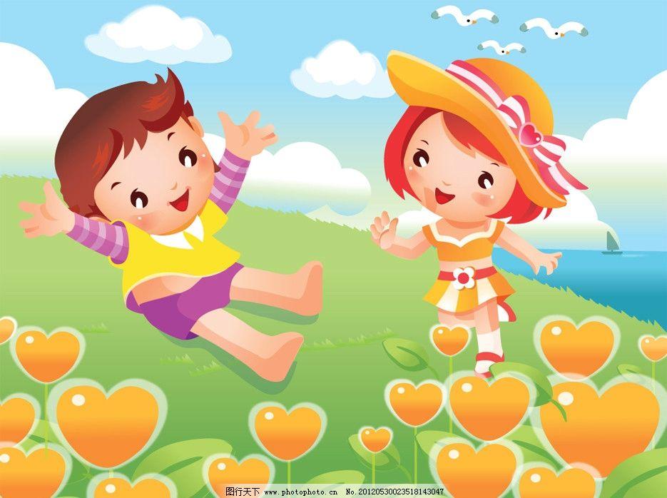卡通男孩女孩自然风景漫画图片