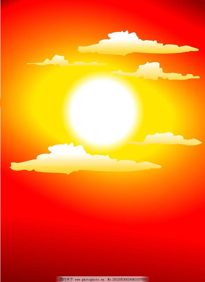 太阳落山矢量图图片