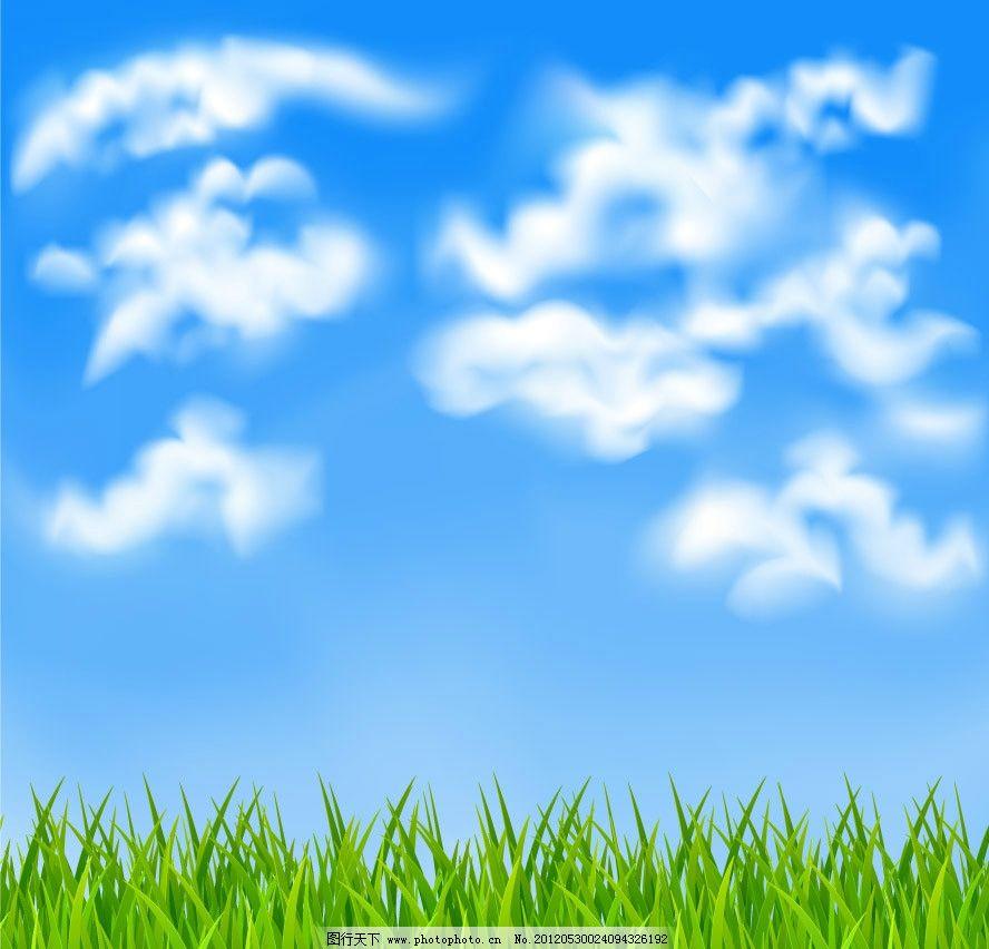 蓝天白云绿草地 蓝天 白云 绿草 草地 自然 风景 风光 春天 春季 手绘