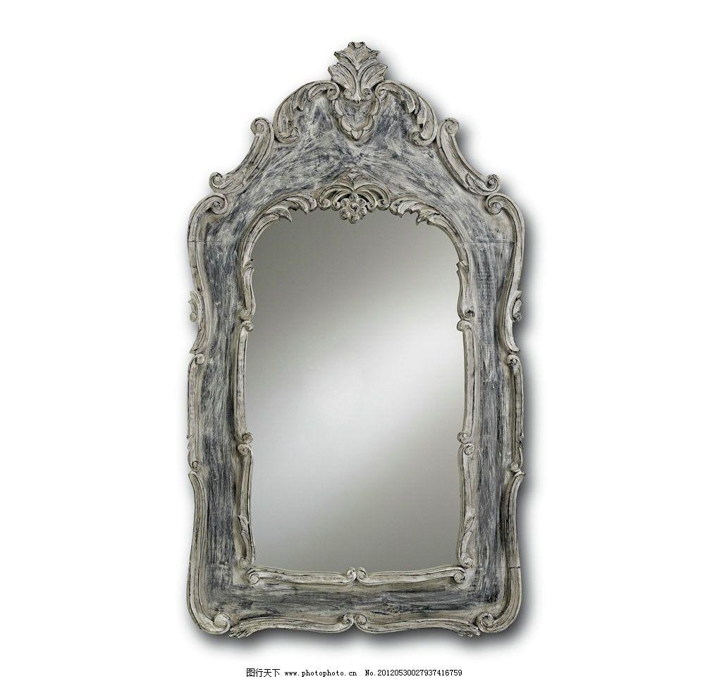 实木镜框 灰色 实木 镜子 镜框 雕花 欧式 陈旧 室内设计 环境设计 源
