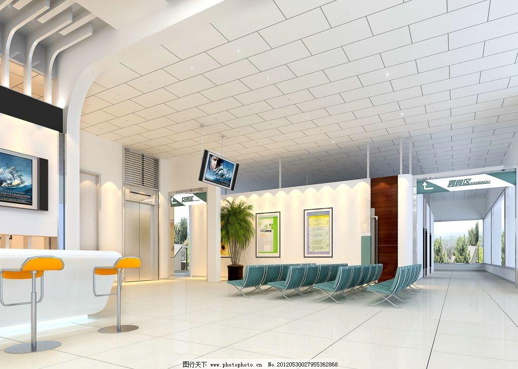 医院室内大厅设计 椅子 植物 等候室 地板 吊顶 室内设计 环境设计