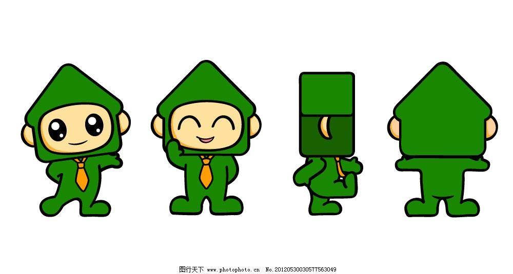 卡通 娃娃 卡通形象 绿色 源文件 coreldraw 矢量 一组动作 正面 侧面图片