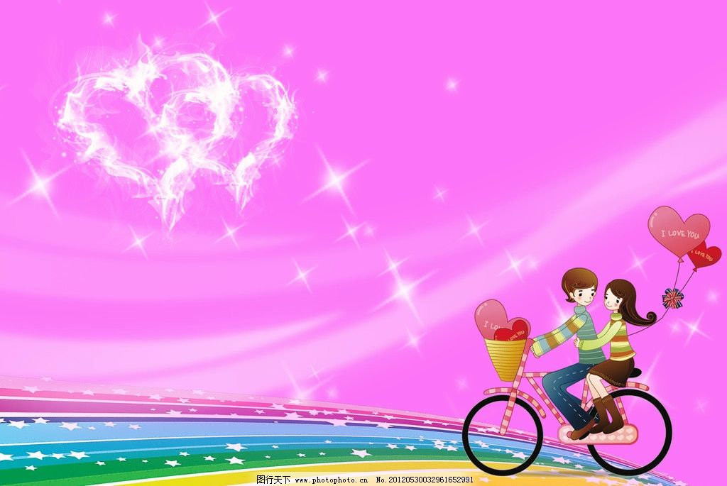 粉红 爱心 唯美浪漫自行车情侣图片