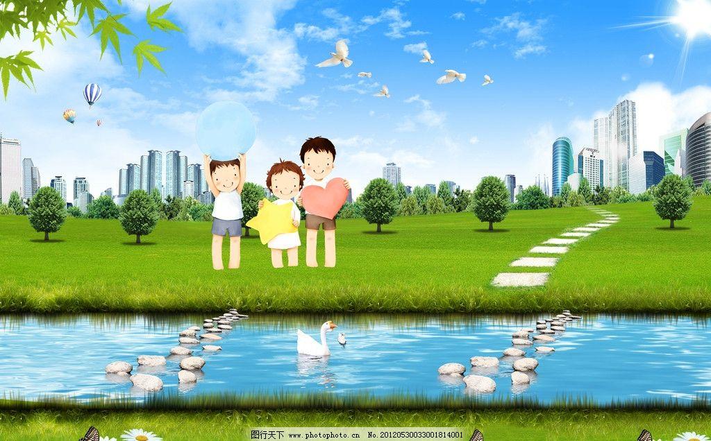 草地 湖 蓝天 白云 碧绿 清新 夏天 夏天 640x960