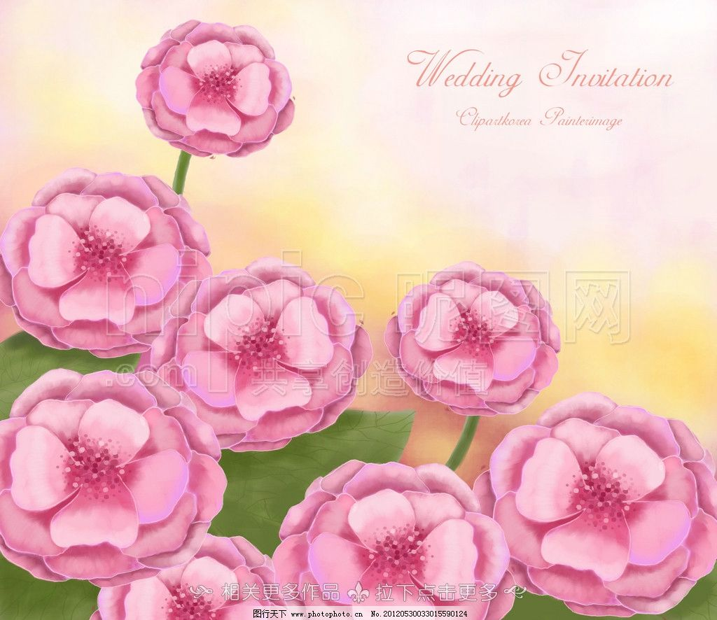 蔷薇花 粉色蔷薇花 荷花蔷薇 手绘卡通花卉 源文件