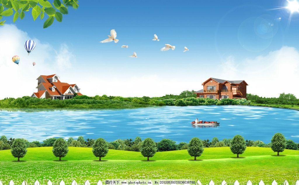 蓝天白云 蓝天草地 自然风景 绿色 大自然 草地 草 树 树木 树叶 草原