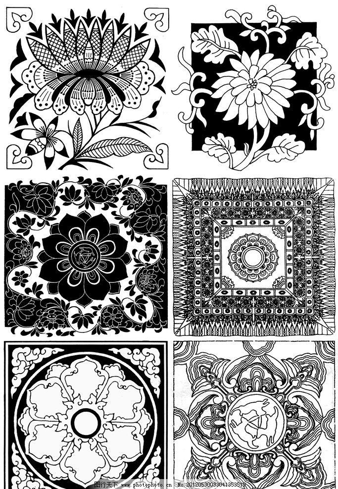 中国传统装饰图案 中国装饰花纹图案 中国传统图案 传统图案 装饰图案