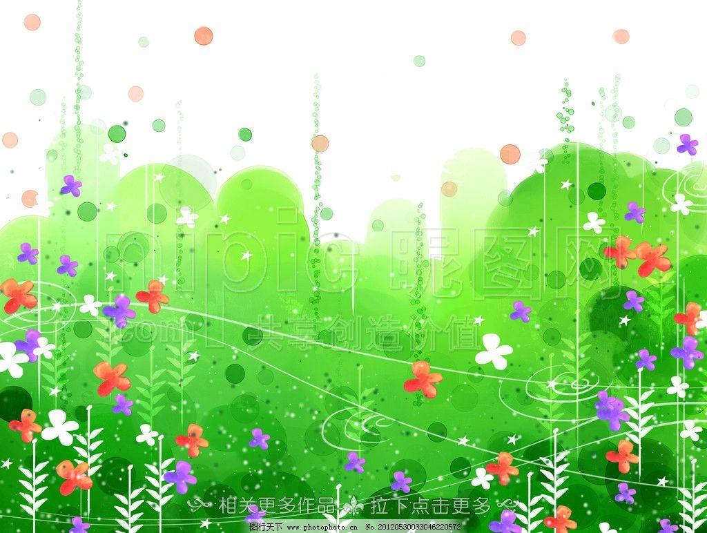 绿色花草 花草插画 手绘花草 花花草草 手绘卡通花卉 源文件
