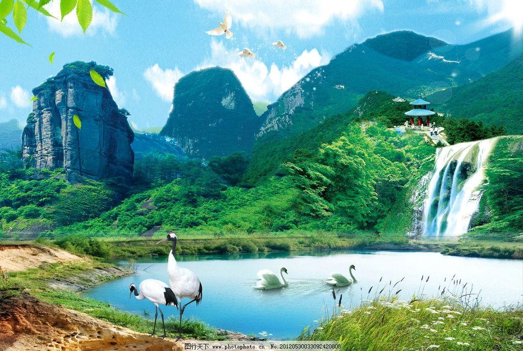 山水风景壁纸_山水风景图片高清壁纸图片