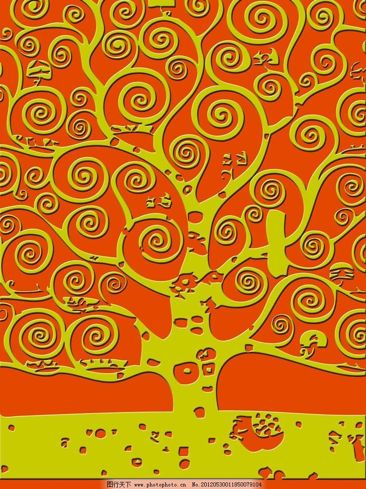 雕刻 发财树