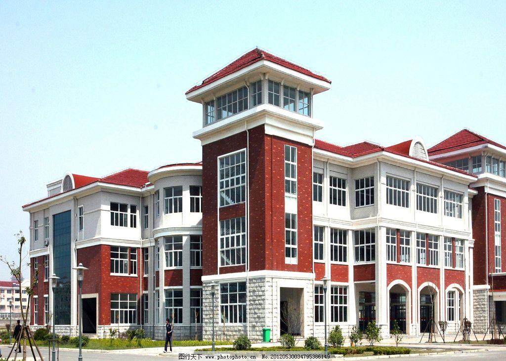 华西实验学校 华西 华西村 学校 建筑 教学楼 华西摄影图片 建筑景观
