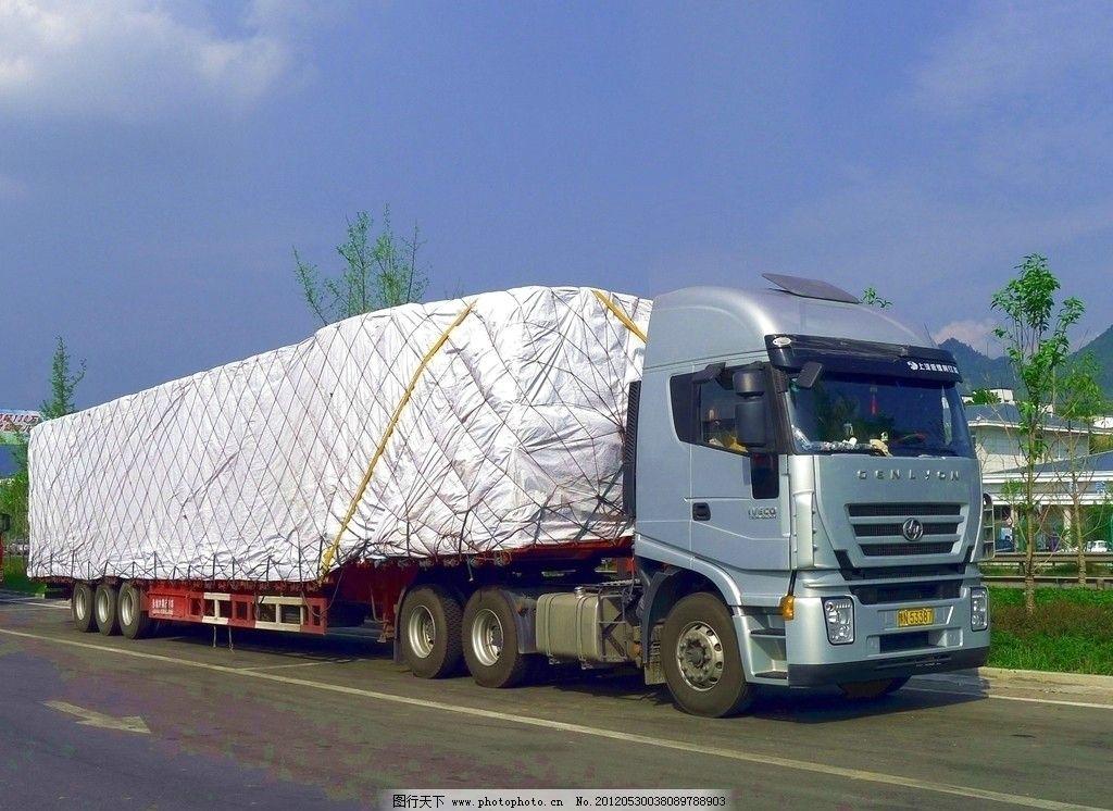 货车的载重图片