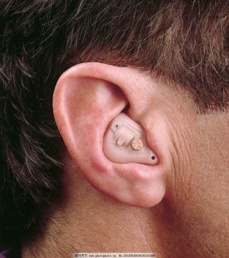 耳内式助听器图片