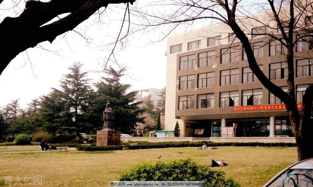 青岛大学图片