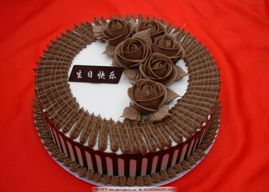 玫瑰蛋糕 生日蛋糕 生日快乐 巧克力蛋糕 糕点艺术 玫瑰花 西餐美食图片