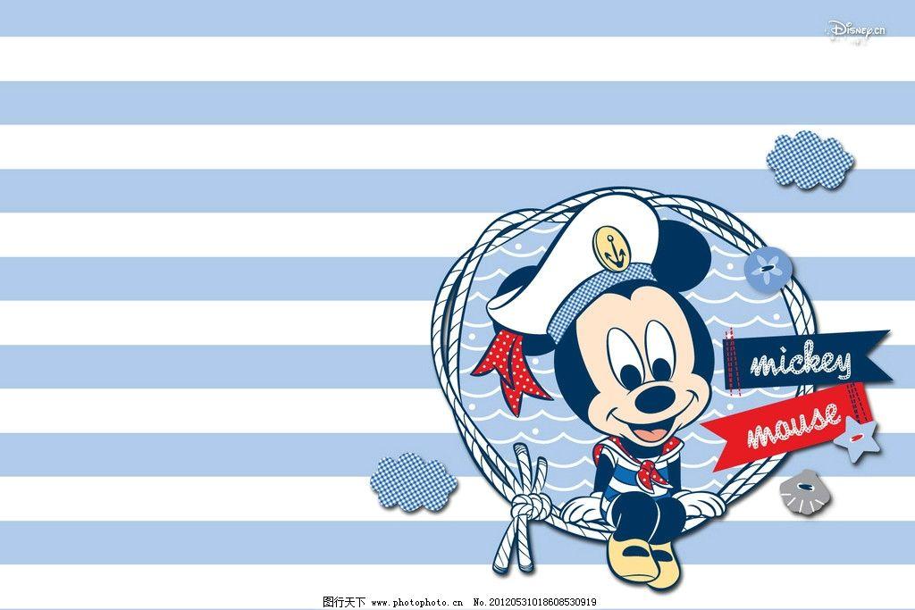 米奇条纹 米奇 条纹 其他 动漫动画 设计 72dpi jpg