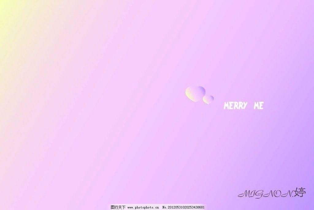 电脑桌面 可爱 简单 爱心 背景底纹 底纹边框 设计 150dpi jpg