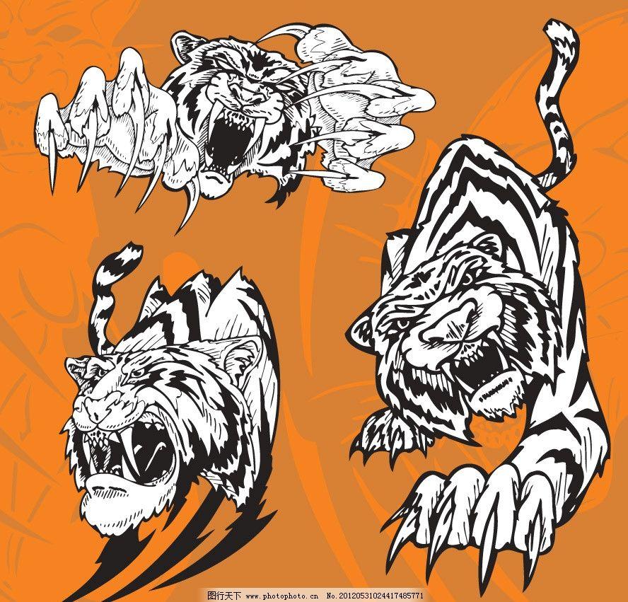 手绘老虎 手绘 老虎 野生 矢量 动物主题 野生动物 生物世界 eps