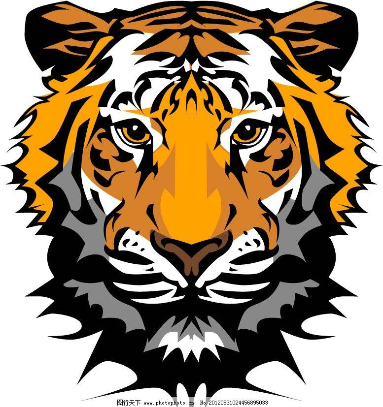 手绘老虎头 手绘 老虎 虎头 野生 矢量 动物主题 野生动物 生物世界