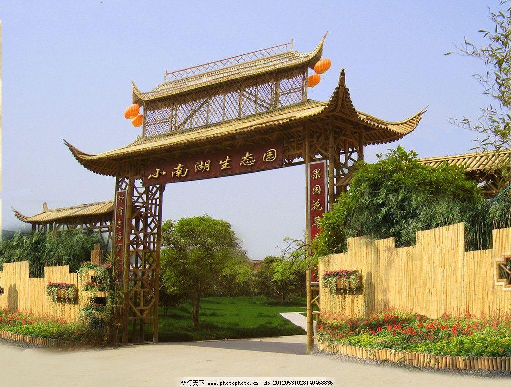 农家乐观光园门头 竹建筑 农家乐门头 竹大门 景观效果图设计 景观