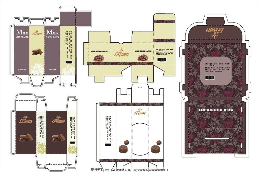 巧克力包装 巧克力 花纹 咖啡色 包装设计 广告设计